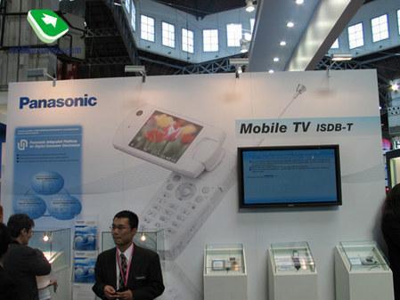 3GSM之松下篇押宝在移动电视3G手机