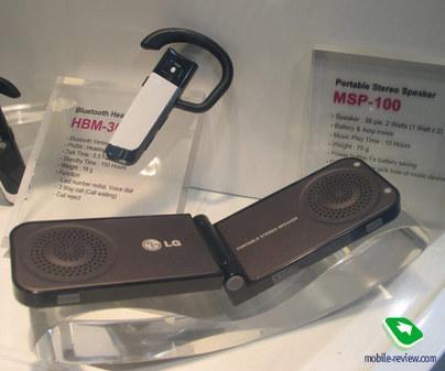 3GSM参展产品丰富LG带来最新好消息(6)