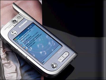 重出江湖联想智能手机ET960降至4800元