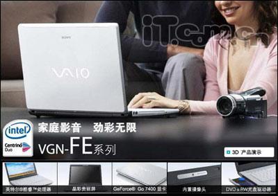 一周笔记本:索尼预售中国产Napa上市