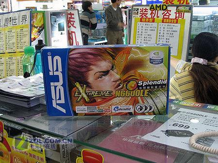 华硕6600LE显卡狂降价699元低价狠砸市场