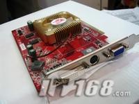 超值低端显卡256M显存X1300pro只售649元
