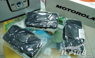 特价发售改版MOTO音乐手机E680i仅2200元