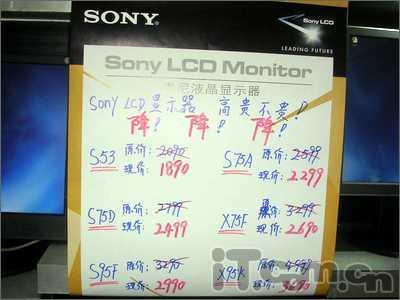 狂降6000元索尼全线11款液晶降价
