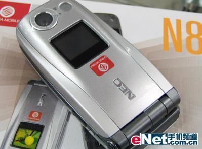 百万像素NECN840再到货仅售1999元
