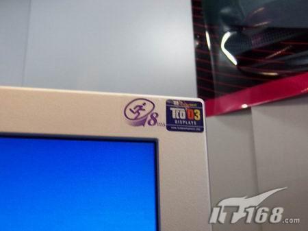 降价无止境明基19寸8ms带DVI液晶仅2399