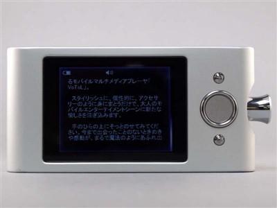 NEC推香水瓶播放器VoToL细节评测详图