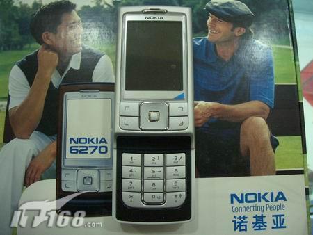 小跌百元诺基亚200万像素滑盖手机仅3800