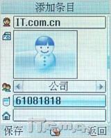 旋风登场韩国超薄滑盖BellwaveF208评测(7)