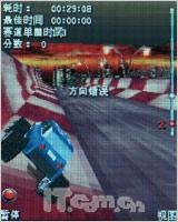 旋风登场韩国超薄滑盖BellwaveF208评测(10)