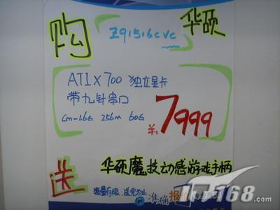 高性价比华硕X700独显本爆7999元新低