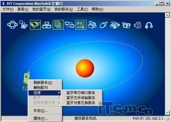 旋风登场韩国超薄滑盖BellwaveF208评测(9)