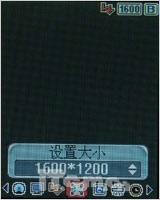 旋风登场韩国超薄滑盖BellwaveF208评测(4)