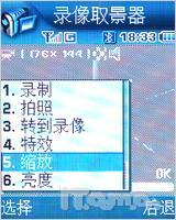 魅力旋影三星3G折叠机Z140v详细评测(4)