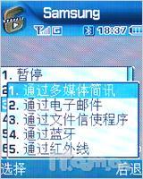 魅力旋影三星3G折叠机Z140v详细评测(8)