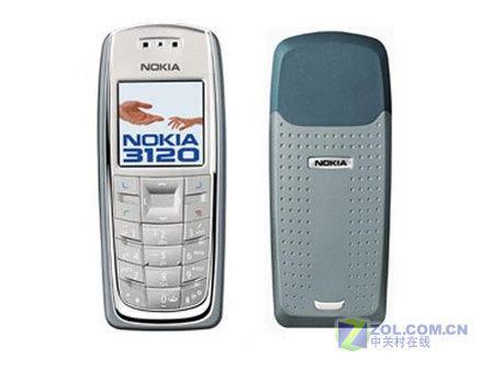 实用至上低端直板手机诺基亚3120仅售850