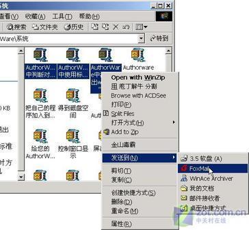 Foxmail在Windows下批量加入附件四法