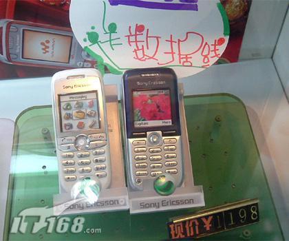 不得不降索尼爱立信K758c降至3480元