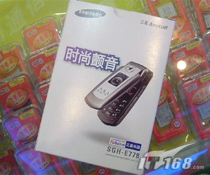 我有我性格三星E778手机现价3880元