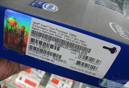 最高端T2600移动处理器零卖售价5800元