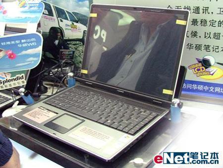 二月四类需求八款超值笔记本电脑推荐
