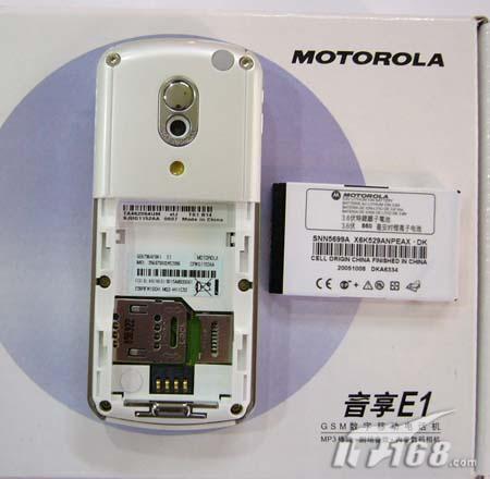 比E398还便宜摩托罗拉E1手机仅要1199元