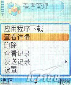 智能手机新风尚三星滑盖D728全面评测(10)