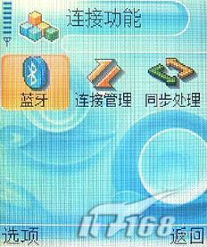 智能手机新风尚三星滑盖D728全面评测(11)