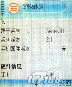 智能手机新风尚三星滑盖D728全面评测(9)