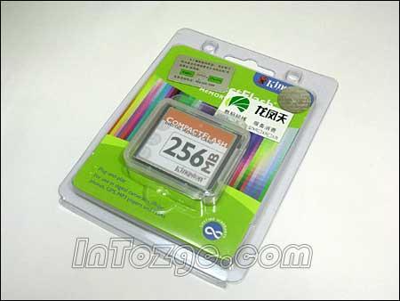 超低价汇总高性价比大容量存储卡导购