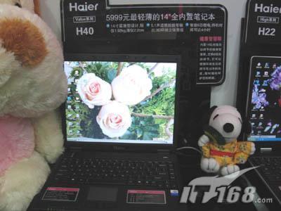 海尔H40笔记本直降千元奔向低端市场