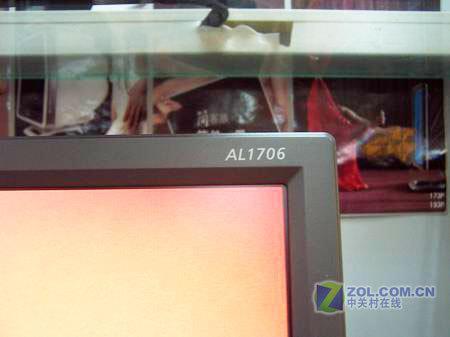 宏基液晶主导低价路线17寸8ms仅售1850元