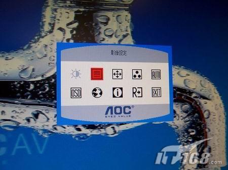 一线8ms迅速下挫AOC19寸液晶不足2300元