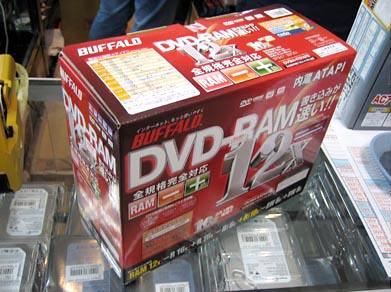 12X高速DVD-RAM驱动器日本秋叶原上市