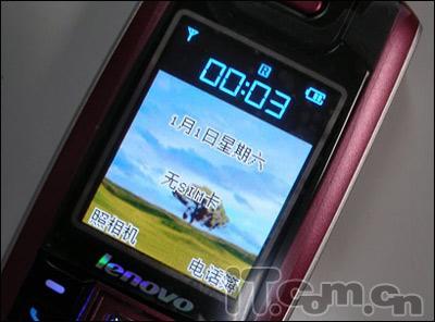 百万像素音乐手机联想P710仅售899元