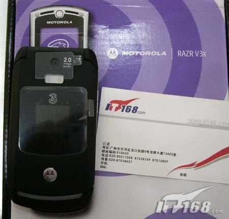 超薄3G手机摩托罗拉V3x降至3730元
