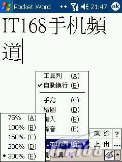 商务精英智能滑盖O2XdaIIs中文版评测(12)
