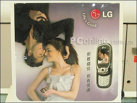 28日各地手机行情:经典娱乐PDA手机曝新低(8)