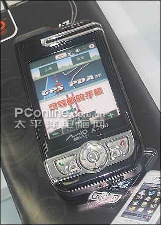 宇达电通内置GPS智能机A700降价送蓝牙耳机