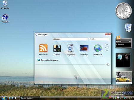 超漂亮第二CTP版Vista最新截图欣赏