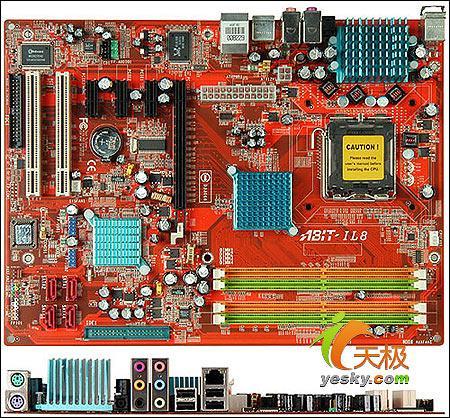 菜鸟成长手册:CPU与主板最佳搭配方案推荐