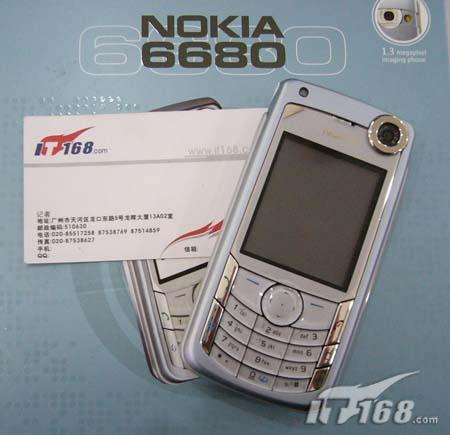 拒绝高价欧版诺基亚6680仅售2750元