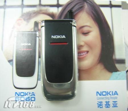 简约折叠诺基亚6060手机降至千元