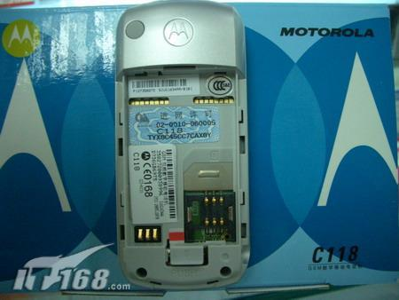 平民待机王摩托罗拉C118手机仅售580元