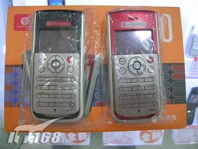 大跌500NEC大屏滑盖手写机N630仅售1380元