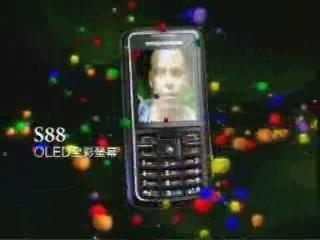 罗纳尔多正式代言明基西门子S88手机(2)