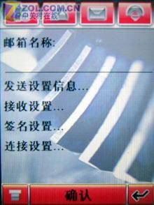 品味明的魅力评LINUX智能摩托A1200(8)