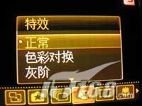 明基西门子旗舰直板机型S88简单试用