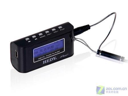 黑武士笔记本发威售7999元送精美MP3