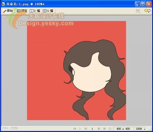女人头发动画抠图素材